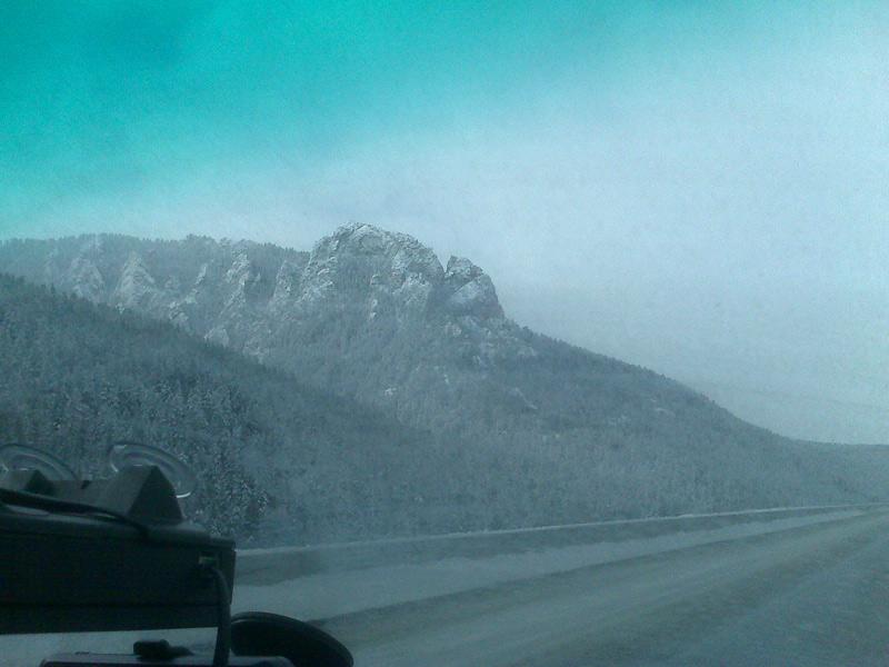 Approaching Butte.